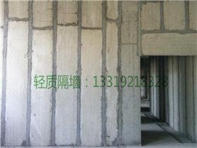 轻质隔墙材料特点计略