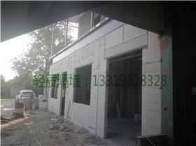 哪种隔墙板材料是新型建筑材料