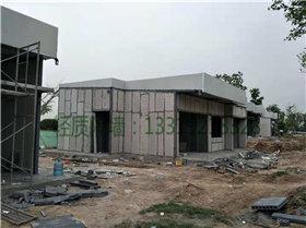 西安隔墙板施工常见要求:剩料可以用于装修吗?