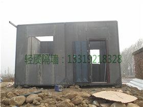 西安市轻质隔墙板材料品种分类