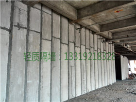 硅酸钙板轻质复合隔墙板材料供应