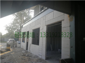 汉中轻质隔墙板具有放射性吗?对人体有害吗?