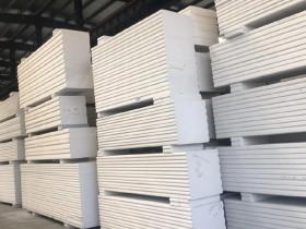 西安ALC隔墙板材料价格,西安ALC实心砂加气复合水泥轻质隔墙板厂家