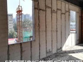 西安隔墙板材料厂家,西安FPB实心硅酸钙发泡水泥轻质隔墙板FTP复合夹心墙板