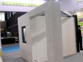 渭南隔墙板材料厂家,渭南FPB实心硅酸钙发泡水泥轻质隔墙板FTP复合夹心墙板