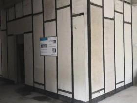 咸阳ALC隔墙板材料价格,咸阳ALC实心砂加气复合水泥轻质隔墙板厂家