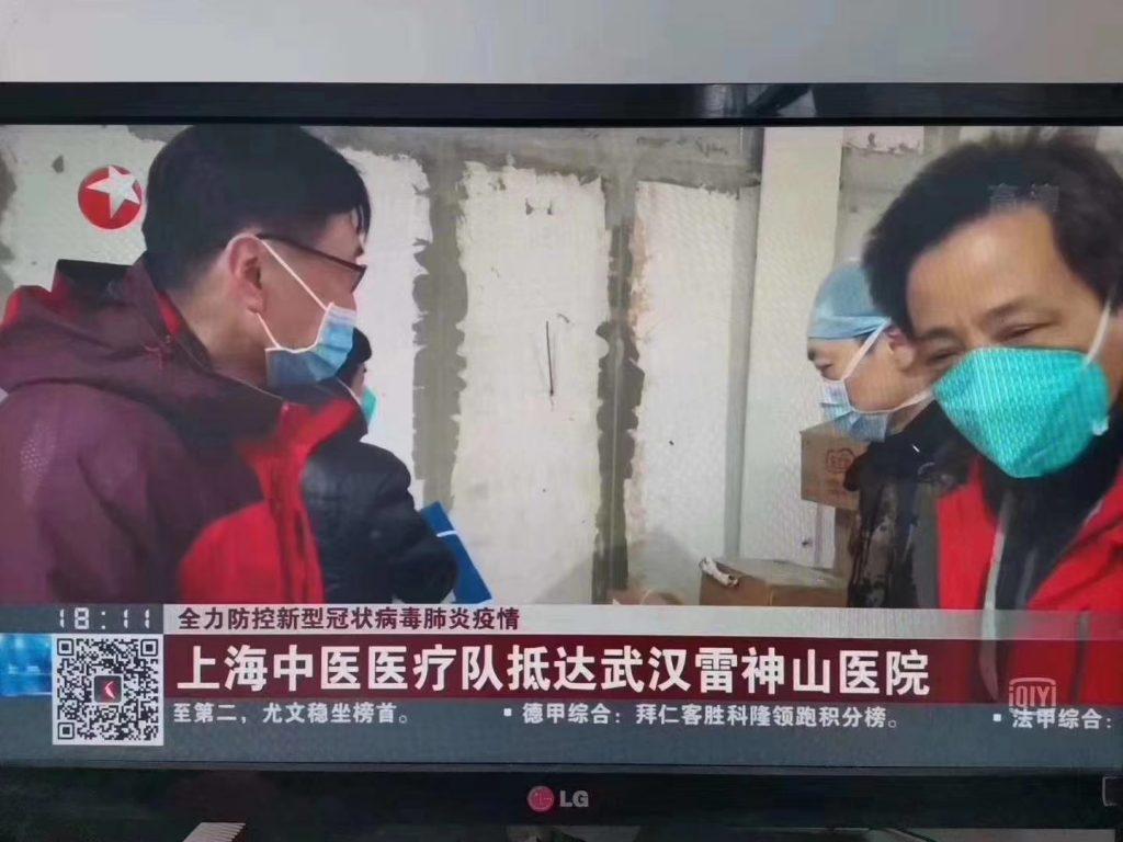 武汉雷神山医院的隔墙材料为轻质隔墙板